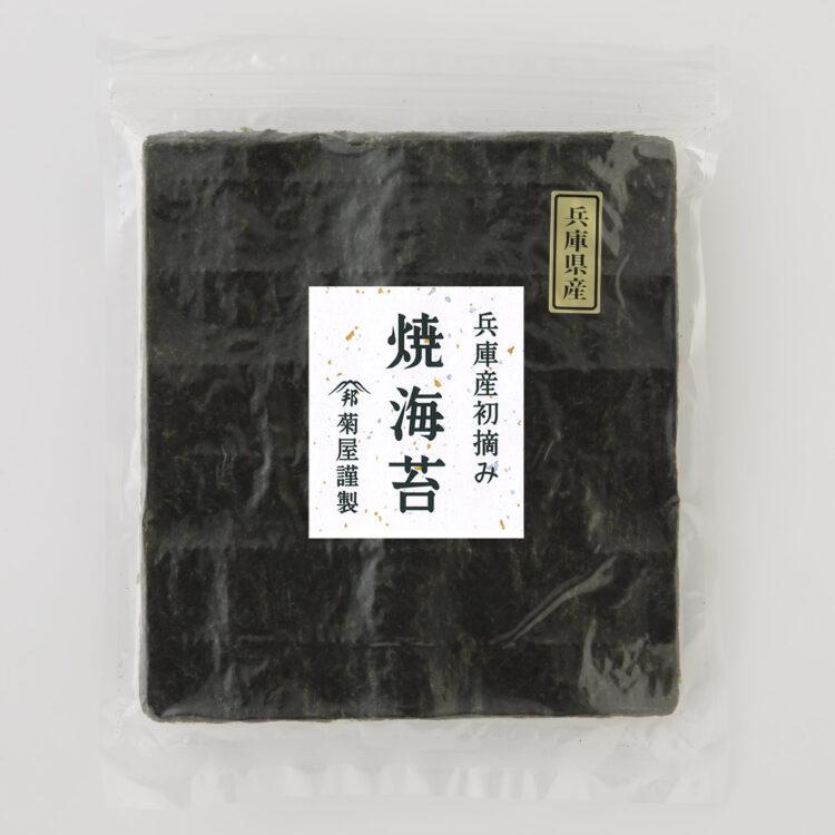 お徳用!兵庫産 焼海苔 全型-01