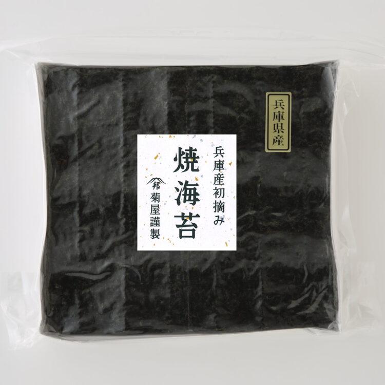 お徳用!兵庫産 焼海苔 半切-01