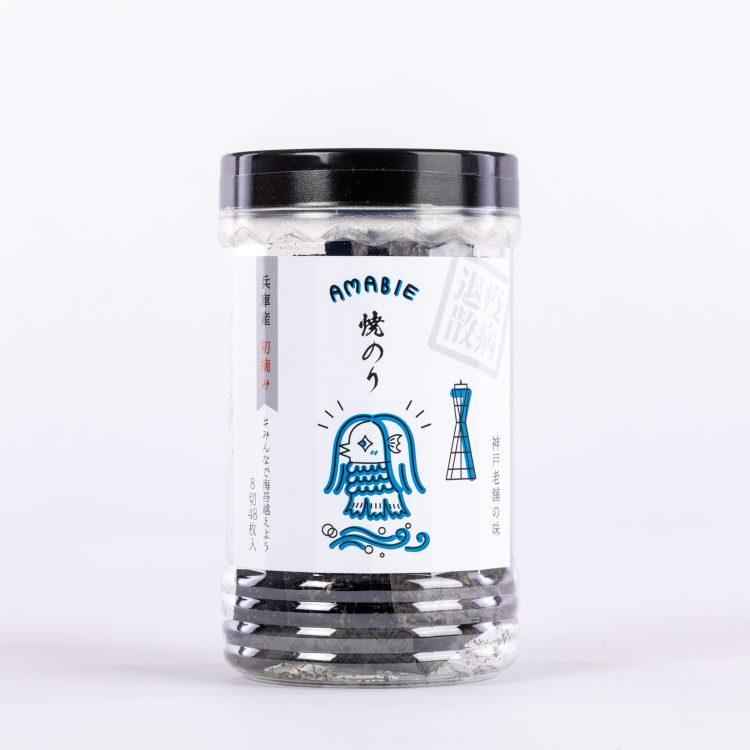 あまびえ海苔 焼-01