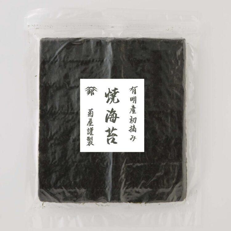 お徳用!有明産 焼海苔 全型-01