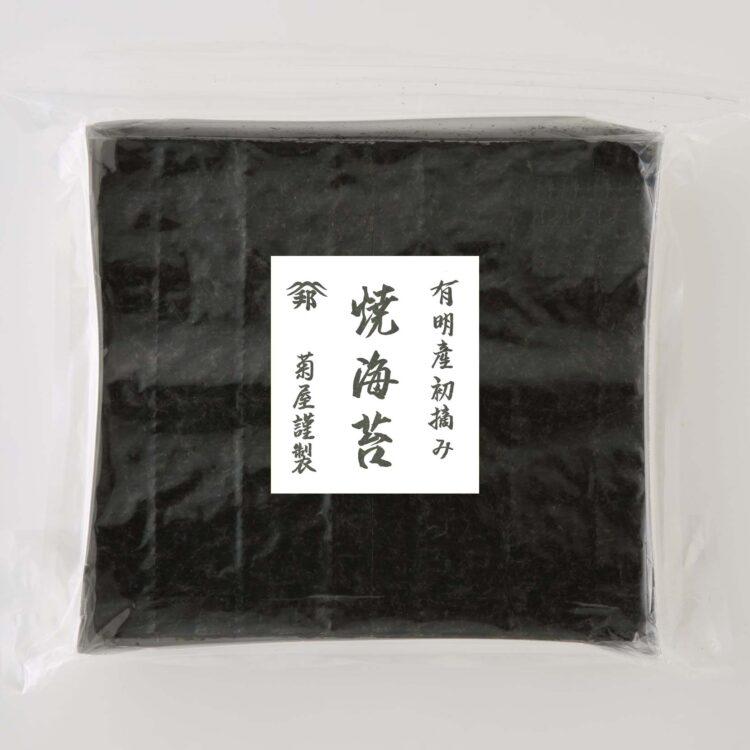 【新海苔】お徳用!有明産 焼海苔 半切-01