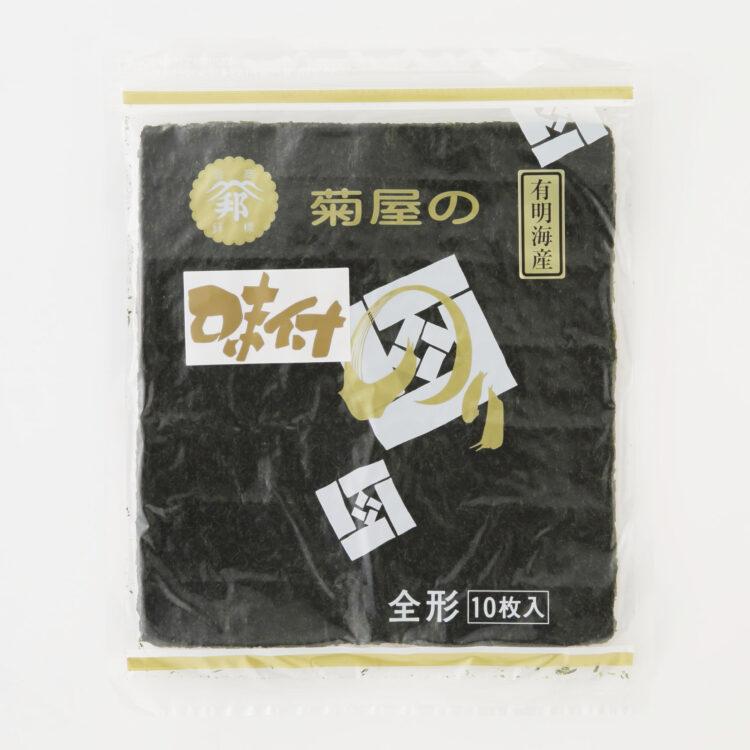 有明産 味付海苔 全型-01