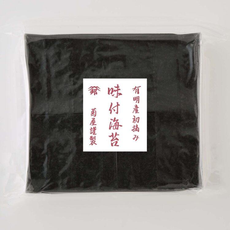 【新海苔】お徳用!有明産 味付海苔 8切-01